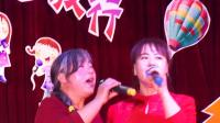 M4H02106绿叶红果演唱视频