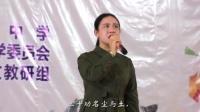 百色民族高级中学罗燕玲老师诗歌朗诵《满江红》