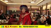 丹阳润禾记创意酒店3周年庆典开始啦!!!