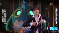 我在小狐狸现场演绎火走  李希侃炫舞技  薛之谦刘维坐不住了截了一段小视频