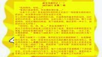 """新体系乌鲁木齐市第13小学星光校区(88小学)梅大江《观察日记之""""蒜宝宝成长记""""》"""