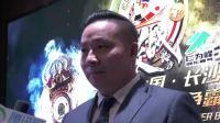 """""""仁为峰""""WBC世界银腰带争霸战即将开赛"""