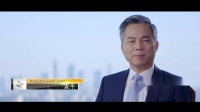绿色金融宣传片(DEMO)