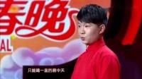 卢鑫、玉浩说电视剧各种串剧,吐槽何炅不老