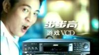 1999 02 16 cctv1 老广告片段 中央电视台1999年春节联欢晚会结束之后的
