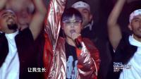 李宇春登场人气爆棚,解锁超嗨流行舞,闪耀开启狂欢模式