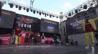 UZEEROCK、LUSSYSKY-乌克兰-Breaking-开场秀-炸舞阵线2018