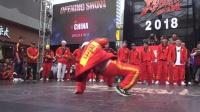 中国-Breaking-开场秀-炸舞阵线2018