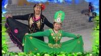 西安车辆厂新疆舞队