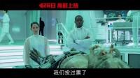 """《铁血战士》曝终极预告 即将震撼上映结束""""好莱坞大片荒"""""""