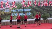 北界村舞蹈队--大河州演出
