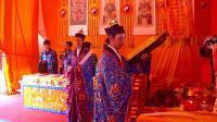青城山罗天大醮——玉皇大表下(北京白云观经师团)