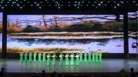 中华旗袍文化峰会——上饶信江形体时装班学员《千里寻你》