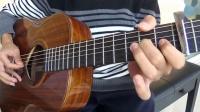 Topper吉他弹唱教学《沙漠骆驼》展展与罗罗 C调(附吉他谱)