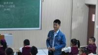 新体系南京市浦口外国语学校庆春阳《换个角度,写心情》