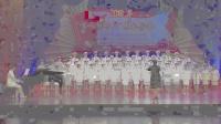 《毛主席来到我们军舰》海军老干部合唱团