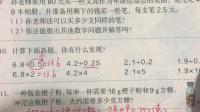 42页整理复习