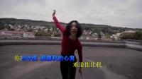 路童VS李兰岚 - 《爱你错错错》DJ舞蹈版