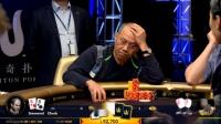 【小米德州扑克】2018传奇扑克超高额节目 济州站 第7集