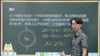 2018五秋好学班第六讲补充视频-赖少雄
