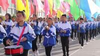 祁县东观初级中学2018年秋季田径运动会