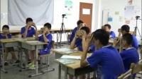 9.人教版初中生物八年级下册《科学·技术·社会…》辽宁省市级优课