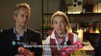挪威海产局在沪举办海产品牌中国落地仪式