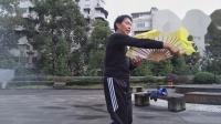 VID_20181023_晨练,(江山无限)京剧板