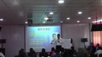 营养 营养师 营养保健师认证培训做好健康管理  果洪伟老师