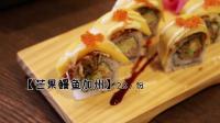 杭州网红寿司店,竟让99%的吃货一口瞬间沦陷!