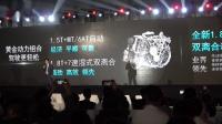轻驾控 乐生活 众泰全新T600上市会视频回顾