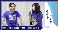 德如堂·李哲豪松筋正骨学员-马俊杰