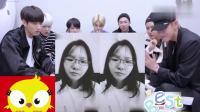 搞笑一锅烩,韩国帅哥看中国美女1秒变脸术,不化妆真当我不好看