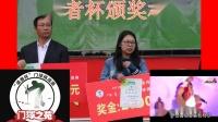 2018延安志丹长寿读者杯挑战赛颁奖相册-霸州西路制作