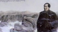 方明朗诵:毛主席诗词《沁园春·雪》。