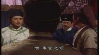 少年包青天【02集】【第一部】【1080p】