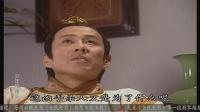 少年包青天【04集】【第一部】【1080p】