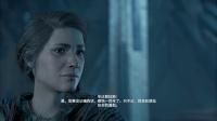 一航丶《刺客信条:奥德赛》EP16 电影级最高难度无伤完美刺杀流程