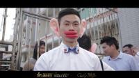 2018.10.28 蓝宇&陈虹丹 婚礼快剪
