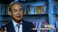 《中国教育能改变吗》03集-上海纪实频道