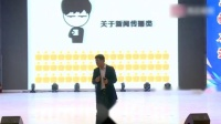 张雪峰老师的脱口秀现场:如何幽默的给学生推荐大学搞笑视频