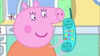 家门口视频首发,圣诞版南京话小猪佩奇爆笑来袭!