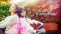 金泰宇 - 只有你(Only you) (对我而言可爱的她 OST)中韩字幕