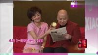 郭冬临经典小品《一句话的事》,搭档牛莉爆笑上演,俩人太逗了!搞笑视频