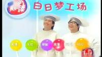 2010年炫动卡通真知棒搞笑广告图书馆篇下载-广正网