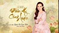 一生等你(《延禧攻略》歌曲)Quên Đi Cuộc Tình Cover (Diên Hy Công Lược OST) 演唱 菲绒 Phi Nhung