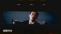 海信A6新机宣传片