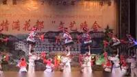 贵州纳雍县苗族芦笙舞——滚山珠