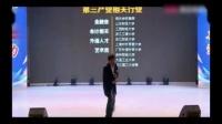 张雪峰老师谈浙江大学,中国最不可思议的大学就是它!搞笑视频