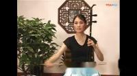 中老年人学二胡教程 (岳峰教授)教学 (三)